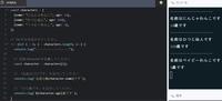 Java Scriptについてです。  for文について、定数characterを定義する意味が分かりません。  定数にする理由と、 for (let I = 0; I < characters.length; I++) によってlengthの分繰 り返すと定義してあるのに なぜ定数characterを定義しないとコンソールに表示されないのでしょうか。