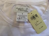 偽物ですか?  ネットショッピングでアニエスベーのTシャツを4千円弱で購入しました。 香港購入品とのことでしたが、タグを見るとnt$3080の記載。これって日本円に換算すると1万円ほどする かと思います。値段が合わないです、、  質感は正規品とそんなに変わらないと思いますし、タグもしっかりしているように見えますが、、並行輸入の正規品でしょうか?