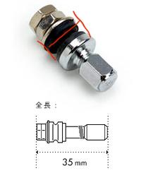 BBSホイールのバルブ交換 純正じゃない社外のバルブ交換する場合、ツバ径が合えば交換可能なのですか?純正は3倍の価格 社外品で代用するつもりです ツバ径計りましたが15、8mm 社外品は16m m表示されてます バルブの長さはショートタイプで同じ様な長さだろうと思います、代用できるんでしょうか? 見た目はBBSバルブと差は無い気がします レビュー見たら純正バルブ高いからこちらで...