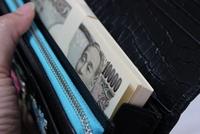 お金持ちの財布は、お札の居心地が良い財布だと言いますが、仲間がたくさんいる財布には、お金がたくさん集まってきますか?