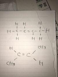 トランス-2-ブテンの構造式について 教科書には写真下のような構造式が載っていたのですが、上のように書いても間違えでないですか?