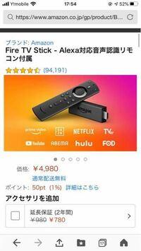 Amazonプライムの会員になり、テレビで見る用の写真の物も買いました。 Amazonプライムに入ればプロ野球が見れると聞いたのですが見れません。どうしたらいいのでしょうか?  jスポーツオンデマンドにまた新たに加入し、テレビで見たいのならテレビと携帯を接続するコードみたいな物を買わなければ行けないのでしょうか?教えてください