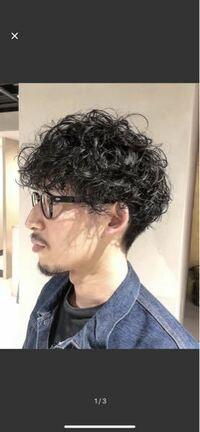 スパイラルパーマをかけたいのですが前髪の長さが不安です。このぐらいパーマだったらどれくらい前髪があればいけますかね?自分は真っ直ぐ下ろすとすこし目にかかるぐらいです。