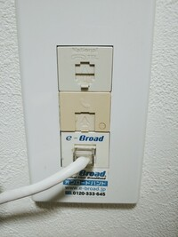 e-broadのインターネットが無料で使える賃貸について。  現在e-broadの光回線が無料で使用できるマンションに住んでいます。 しかしあまりにも遅く使い物にならないため、ほかの光サービスに 乗り換えることに...