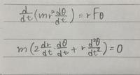 万有引力の問題で惑星の運動方程式についてですが、上の式を微分すると下の式と等しくなるのがわかりません。途中過程の解説をお願いします。
