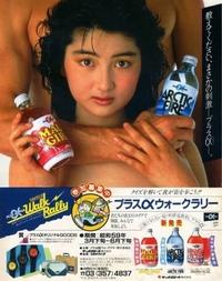 この女性がどなたかわかる方、教えてください。 ポスターに昭和59年と書いてあるので1984年前後に活躍されていた方だと思います。 よろしくお願いいたします。