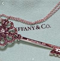ティファニーのネックレスらしいのですが、本物かどうか分かる方いらっしゃいますか?