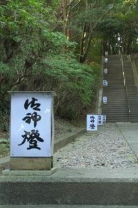神社を巡っていたときに撮った写真の一枚ですが、整理が悪くてどこの神社かわりません。どこの神社かわかる方はいますでしょうか?
