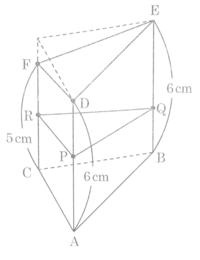 中学数学[三角柱の切断] 《至急!!》  次の問題の解答と、分かりやすい解説を宜しくお願い致しますm(._.)m  .............................................................................  下の図は、△ABCを底面とし、AD=6cmを高さとする三角柱から3点D、E、Fを通る平面で1つの三角すいを切り取ってでき...