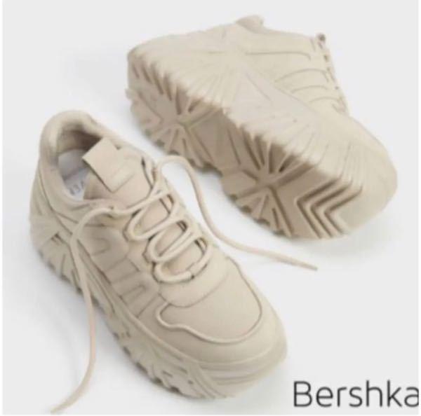 Bershkaのこのスニーカーを購入された方、 定価っていくらでしたか?