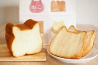 食パンの味の違い、わかりますか? めったに食パンを食べないので、たまに食べたらどれも美味しいのてすが・・   あなたは、どこの食パンが好きですか?