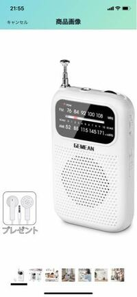 ラジオについて質問です。自分は宮城県に住んでいてそこから文化放送を聞こうとするとアプリのradikoのプレミアム会員にならないと聞けません。 そこでラジオを使えば文化放送を聞けますか?