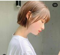 写真のような髪形にできる美容師さんを探しています。 この写真は東京の美容師さんで、私は関西に住んでいて行けません。  くせ毛・剛毛でもショートにカットしてくださるおすすめの美容師さん教えてください。 あ...