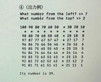 c言語のプログラミングについて質問です。 下の画像のような出力になるように左から何番目、上から何番目かを入力させ、その行と列には※を出力し、上記で指定されたところにあるはずの数字を後で出力するようなプログラムをa[100]を用いて解いてください。ただしfor文を使うのは禁止です。 どうしてもわからなかったので回答よろしくお願いします。