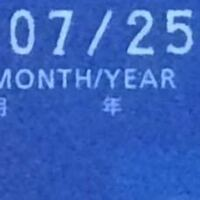 ジャパンネット銀行のキャッシュカードとトークンが届いたのですが、キャッシュカードの右下の日付の意味が誕生日なのか登録日なのかが分かりません。 教えてください。