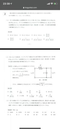 平成25年度の機械設計技術者試験の制御工学の問題ですが、正解が載っていないので教えていただけると嬉しいです。 自分で解くと 1番⑦ 2番⑧ 3番⑤ の解答になりました。