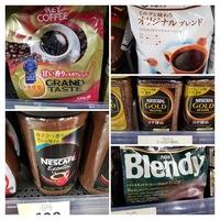 コーヒーの飲み方について  コーヒー初心者です。  家で(ホット)コーヒーを飲んでみようとスーパーのコーヒー売場に行ったら、色々置いてあって何を買えばいいかわかりませんでした。 豆を挽く以外は、レギュラーコーヒー、インスタント、ドリップコーヒーでしょうか。それ以外にもあれば教えてください。 本格的度でいうと、自分で挽く>レギュラー>ドリップ>インスタントという理解...