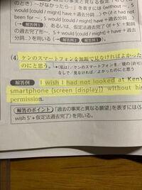 高校英語 文法 日本語の訳の方には「思う」とありますが、英文には「思う」という意味はないのですが、なぜですか?