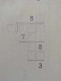 小4の算数の問題なんですが、解き方が全くわからないので教えて下さい。よろしくお願いします。