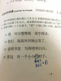 p.9下 この文の日本語訳を教えてください