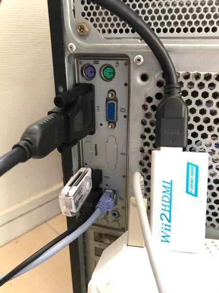Win10でWiiを録画するためにHDMIコンバーター、HDMIケーブル、そしてdviコンバーターを買いこのように接続しましたがwin10上で認識されません。出力に誤って入れたりはしてないと思い...