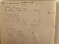 全統模試の勉強をしています。 過去問ですが、解き方が解りません。 (2)、(3)の解き方を詳しく教えて下さい。 よろしくお願いします。