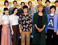 ポルノグラフィティの岡野昭仁さんがAmuseフェスで着ていた、パイナップル柄のアロハシャツのブランドが知りたいです。探したいので教えてもらいたいです。