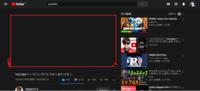 chromeとかにあるAdBlockについての質問です YouTubeで見る際にその拡張機能を使っているのですが、AdBlockをオンにしたまま動画を再生しようとすると動画が表示されません。 最近のyoutubeは動画にも広告をつけて動画を再生できないようにしているのでしょうか。 拡張機能をオンにしたまま動画を見る方法はあるのでしょうか? 同じ症状の方がいらっしゃったらコメント?回答?...