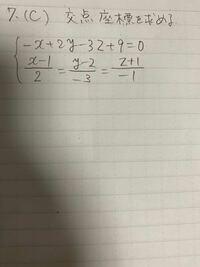 交点座標求めるために以下の連立方程式を解きたいのですが解き方がわかりません。 詳しい方解き方を教えてください
