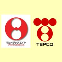 ミュージックエイトと、 東京電力のロゴの下の部分が非常に似ているの ですが、どう思いますか?