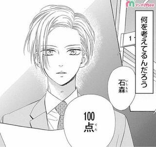 巻 ハニーレモンソーダ ネタバレ 12