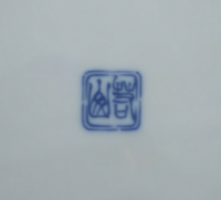 お皿の裏印ですが何と読むのか?どちらのものかわかりますでしょうか。