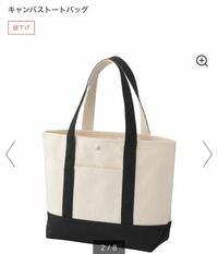 guのキャンバストートバッグって今は販売されていない感じですか?