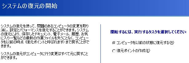 XP では [ システム復元ポイントの作成 ] というのがありましたが、 Windows10 ではどうなりましたか? なくなったのですか? なぜですか? 壊れた時の対処法はなくなったのですか?