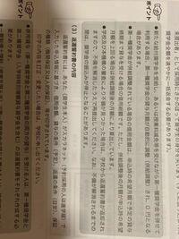 日本学生支援機構 奨学金の返還誓約書ついて質問です。 今年度より、専門学生となり給付型奨学金と貸与型の第二種奨学金を受けています。  ようやく返還誓約書等の書類が送られできたところですが、第一種と第二...