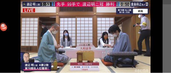 渡辺明さんが初めて名人を獲得なさいました!どうでしたか? . 数々のタイトルを多数年維持なさっ...