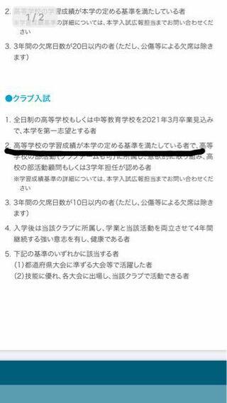 大学 名古屋 偏差 値 商科