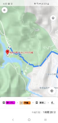 那須塩原付近にお住まいの方、もしくは那須塩原に詳しい方に質問です。 このもみじ谷の吊り橋に自転車に行くために山道をある程度通る必要がありそうなのですが、この道の傾斜具合はどの程度のものなのでしょうか。