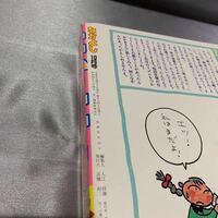 少女漫画「なかよし」を郵送しようと思ってるのですが、第三種郵便で送れますか? 裏表紙にも表表紙にも、第三種郵便物認可と書かれていません。 ですが、ネットで調べると以前は書かれていたようです(画像参照)...