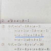 数学の問題がわからないので教えていただきたいです。 写真の上半分が問題、下半分が模範解答です。 模範解答の3行目(青線の部分)の式は、どのようにして作られたのですか?