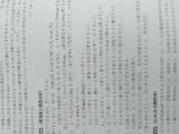 220(1) 芳香族化合物と書いあるものは芳香族炭化水素に限定してよろしいのでしょうか 解答にはC、Hのみの前提で書いてあります