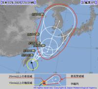 台風8号が発生しましたが、進路に疑問です。  この時期台風は沖縄から九州の西側に達するまでは太平洋高気圧に阻まれ北へ進路を取り、その後偏西風の影響で進路は徐々に西になります。 ところが台風8号の進路予...