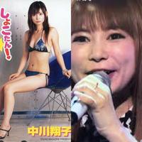 中川翔子さんで質問です。  中川 翔子(なかがわ しょうこ、1985年(昭和60年)5月5日 -)は、日本の女性バラエティアイドル、マルチタレント。ワタナベエンターテインメント所属。 https://ja.m.wikipedia.org/wiki/中川翔子  子供向けの番組やバラエティ、コンサートなどで活躍されている中川翔子さんですが、 今年で35歳になります。  昔は雑誌のグ...