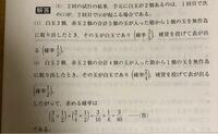 高校数学 二次試験ではここまで記述しなければいけないのでしょうか?どこまで詳細に記述すれば良いのか分かりません。