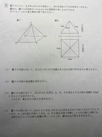中学数学です。この問題の解き方がわかりません。誰か解き方を教えてくれないでしょうか? ちなみに回答は(1)2 (2)96 (3)2分の1 (4)4  と、なっております。よろしくお願いします。
