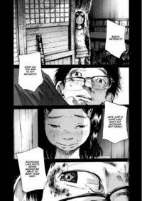この画像の漫画って浅野いにおさんのなんて漫画ですか?