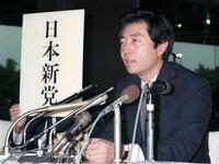 日本新党の細川護煕元首相をどう思いますか。
