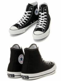 質問です。 converseのct70を購入検討してるのですが、そもそもct70って何なんですか?  サイトなどで説明は見たのですが、いまいちわかりません。踵のヒールパッチが黒いと海外産なのですか? そして、これはct7...