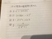 高校数学です。どなたか計算過程を含め分かりやすい解説をお願いします。