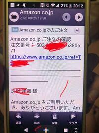 Amazonでコンビニ支払いの設定で注文したあとメールで注文番号が届きました。いつもなら注文番号と8888の番号がのっているのですが今回8888の番号がのっていませんでした。 さらに注文番号を入力したのに次へすすめ ません。 どうしてですか?